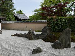 2019年GWは京都一泊旅行