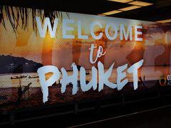 2019年GW Phuket①