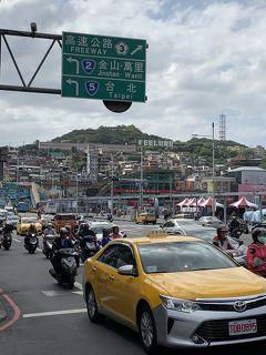 2019年5月 令和最初の海外は台北へ 前編