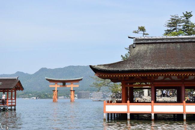 広島旅行.宮島、厳島神社、牡蠣、ウニ、ドライブ