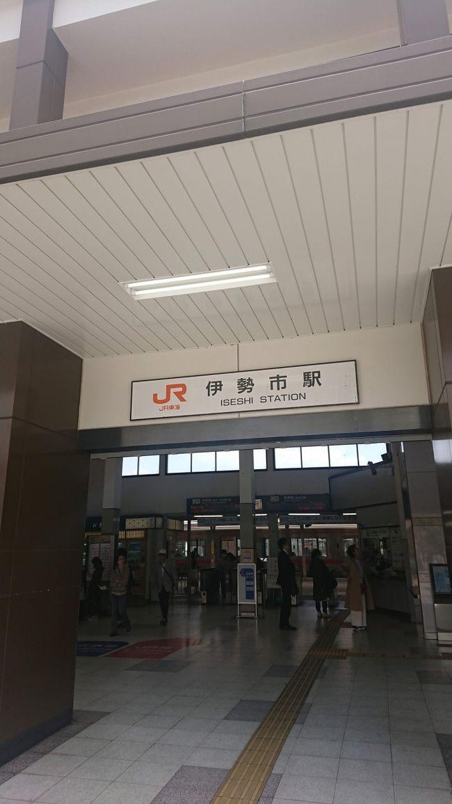 ゴールデンウィーク頭の平成の内に伊勢神宮に参拝したく旅立ちました。伊勢は何回も要ってるのでついでに選んだのは関西!。大阪、神戸、京都の三大都市を巡りました。一日目は伊勢から大阪まで。