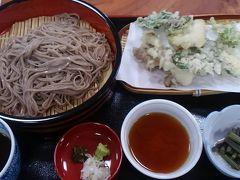 奥会津檜枝岐村に温泉と裁ち蕎麦と水芭蕉を見てきました。