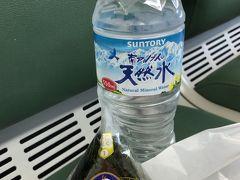 韓国旅行記  らしくないけど (2) 釜山までのフライトで