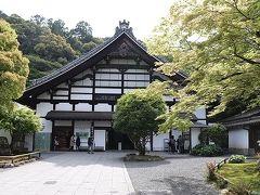 GWの京都家族旅行 その1(大阪~京都)