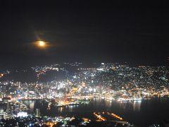 長崎へ! 夫婦共に初めての長崎を訪れました。  その6 稲佐山からの夜景を楽しんでから思案橋で夕飯。