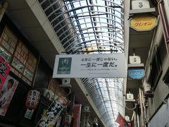 九州の湘南