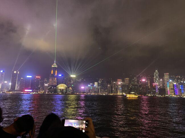 2019GW#2【oneworldビジネス世界一周券】9日間で一周する《 香港編 》10時間の滞在で出来る事?