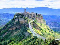 【イタリア紀行】10.天空の城のモデルとなった陸の孤島チヴィタ