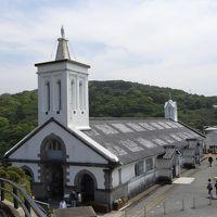 「沈黙」の舞台の地、長崎、そとめ(外海)を巡ってきた。 潜伏キリシタンの里を訪ねて、その1.