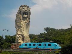 15年ぶりのシンガポール。満喫した5日間♪④4日目。セントーサ島