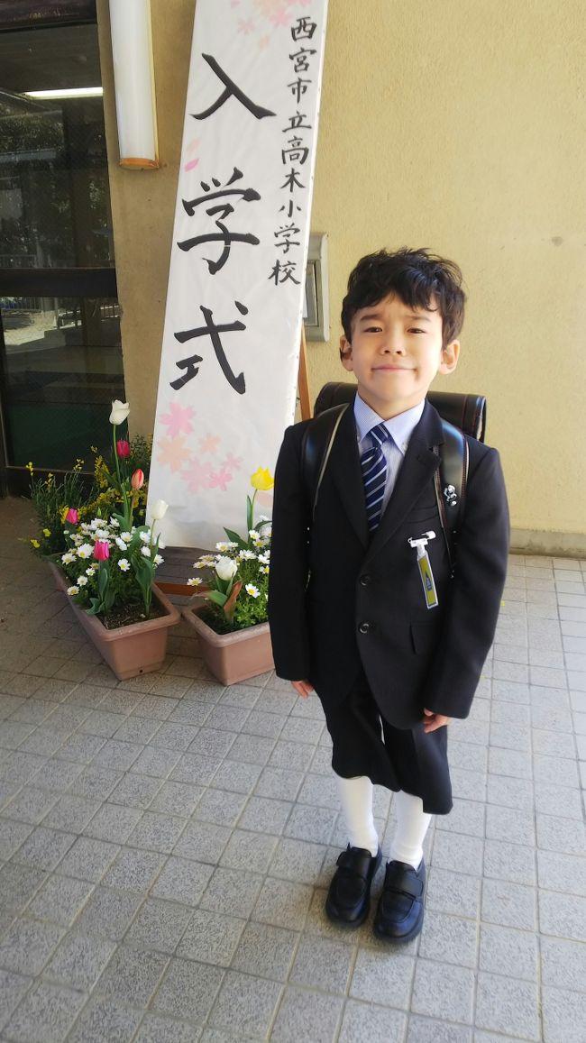 4月4日、Tちゃんは4月4日に中学校入学を迎えました。T君は4月9日に小学校入学の日を迎えました。<br /><br />この日、Tちゃんは大きな花束を持って、玄関前で記念写真を!!<br />これまでの小学生の印象を吹っ切るような印象を強烈に感じる写真を見て、中学進学への決意が感じられて、とっても満足した私達でした。<br /><br /><br />この両日が二人の人生と家族にとって大きな喜びの日であると同時に、非常に重要なスタート点、中継点であることは誰しもが認めるところですよね。<br />家族から写真が届きましたので、そんな本人と家族の喜びの様子をご覧に入れたいと思います。<br /><br />そして、5月3日。<br />家族が集まったので、T君は小学校入学式でのスーツを着用して私達に披露してくれたのです。黒のスーツは本当に凛々しく、これからの意気込みを感じさせてくれましたね。<br /><br />嬉しいことに、我が屋のおばあちゃんの古希のお祝いも、一緒にやることが出来たのです。