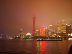 2019 GW LONDON家族旅行 ① オマケの上海からヒースロー空港へ 1日目・2日目