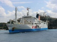 奄美群島貨客船クルーズ・その5.奄美海運「フェリーきかい」乗船記-1 (平土野~和泊)。