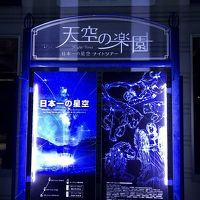 2019年5月 日本一の星空ナイトツアー&妻籠宿馬籠宿