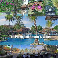 GW、5度目のバリ島1 -トランジットホテル、ザ パトラ バリ リゾート&ヴィラズに宿泊-