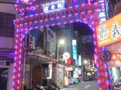 台湾 「行った所・見た所」 高雄・左營で食事をして嘉義の嘉冠大飯店(ジャイークラウンホテル)へ