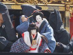 安曇野から木曽路経由、東海の祭りの放浪旅(七日目)~かきつばたの街の知立まつり。山車文楽・からくり人形芝居に夕暮れの華やかな花車も必見です~