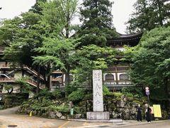 はじめての永平寺。(福井・滋賀・京都の旅 その1)