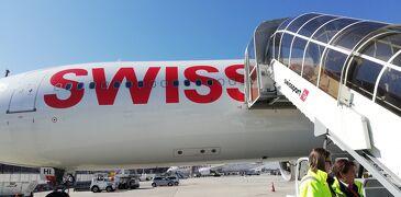 世界一周~ビジネスクラスで11ケ国(25)~(北米編その1)スイス航空でニューヨークへ