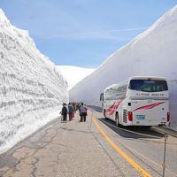 立山黒部アルペンルート 雪の大谷へ! 16メートルの壁は高かったよ【富山旅行 2日目:雪の大谷編】