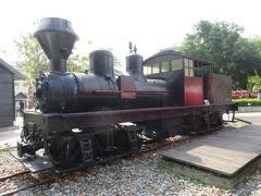 台湾 「行った所・見た所」 嘉義の阿里山森林鐵路車庫園區を散策