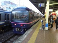 初のオフ会参戦で長野へ。【第4部】全力編集!お座敷列車移動オフ会ぜんぶ見せます。最後の最後にお約束発動で泣く。