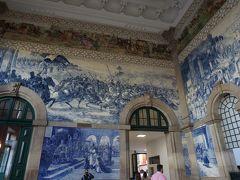 ポルトガル。ユーラシア大陸最西端、未知の国。コインブラを経由していよいよポルトへ⑦