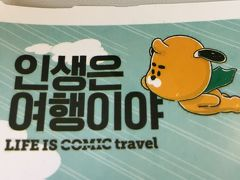 エアソウルで初めての韓国。帰りの日は仁川のラウンジでランチ☆