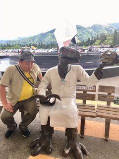 令和最初のGWは富山へ。通算10回目!~(10)福井県勝山市には幽玄の神社と神秘の恐竜が!