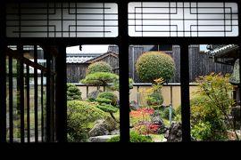 2019 さくらの名所を巡る旅《Part.4》~津山城&城下町探訪② 城東・昔ながらの町並みを歩く~