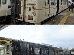 九州:7つの県を7つの列車で巡る旅 ③「指宿のたまて箱」以前見た時は、白い電車と勘違い…