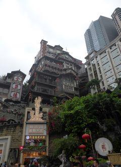5歳の娘を連れてGW四川省+重慶10日間の旅1-広すぎる重慶は予想以上の大都会!