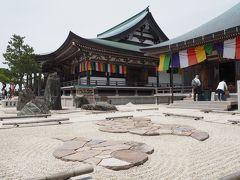 摩耶山天上寺は、三十三年に一度の秘仏三尊御開帳