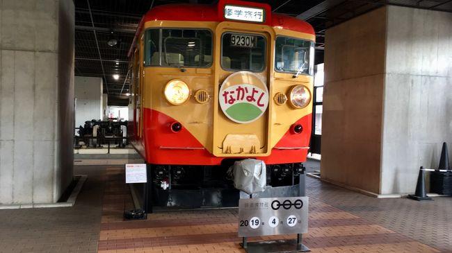 10連休の1日目は、大阪から東京入りし、埼玉に行きます。