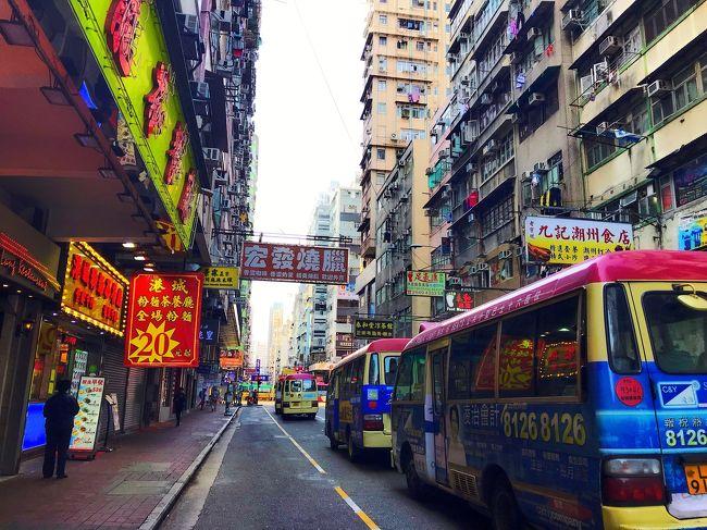 約半年ぶりに香港に行ってきました(ゝω・)★<br />日程的には金曜の夜発、日曜の夜着の有給休暇不要の模範的なOL旅かも!<br />内容はただの街歩きですが(笑)<br /><br />パソコンが故障してスマホから旅行記を作るのがめんどうだったので 久しぶりの投稿です
