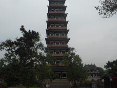 揚州観光 ① 大明寺付近