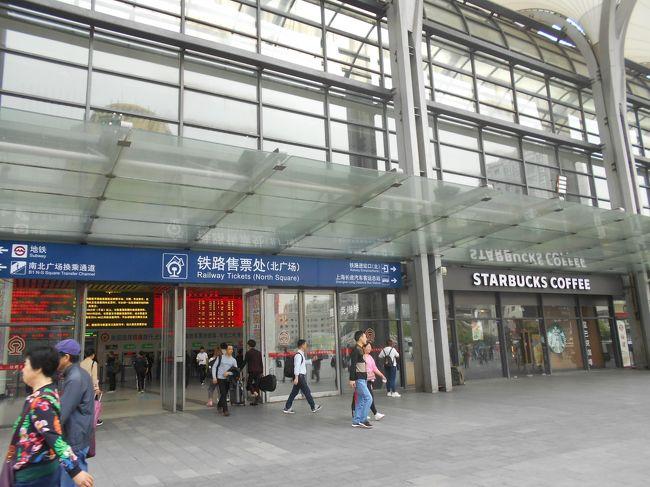 上海から楊州へ