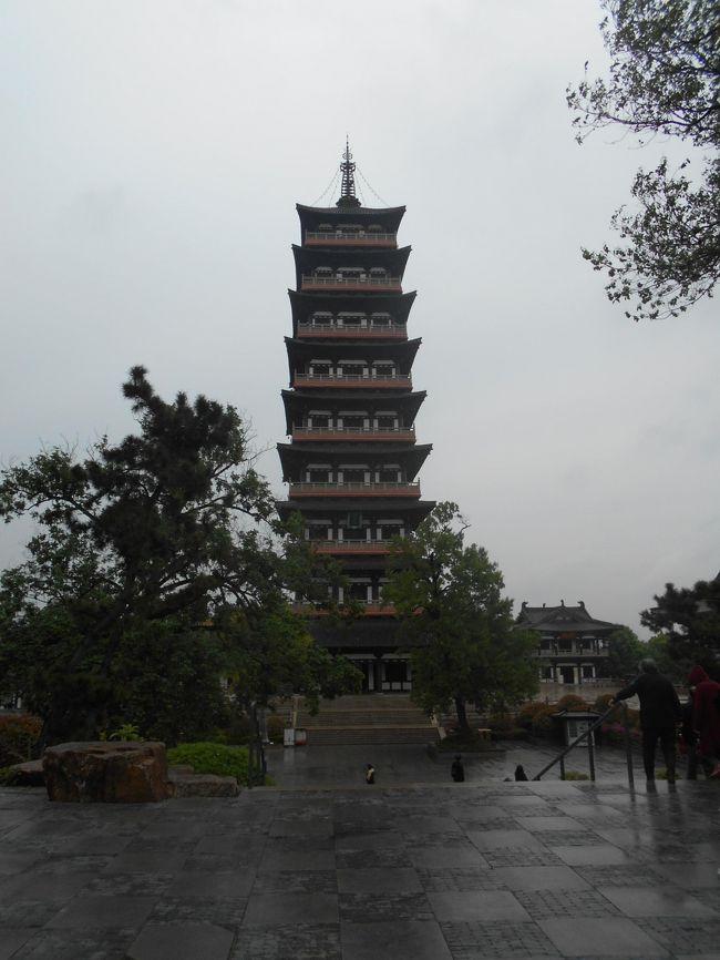 大明寺とその周辺に観光スポットを廻る