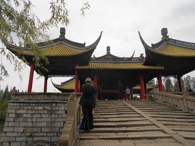 楊州観光 ② 痩西湖周遊