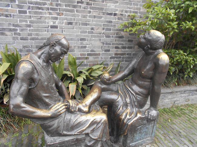 揚州観光 ③ 个園と東関街、大運河