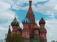 毎日歩きまくった母娘のGWスペイン旅行8泊10日 Vol. 11 最後は駆け足でのモスクワ観光! 想像以上の赤の広場の美しさに母と感動