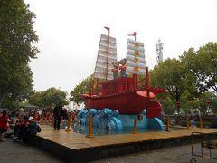 楊州から鎮江へバス旅