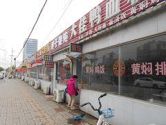 南京まで路線バスと地下鉄の旅