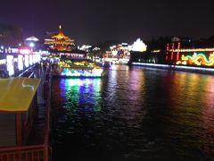 南京観光 ① 夫子廟周辺と新街