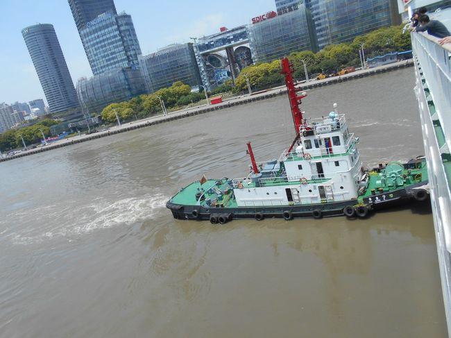 上海から神戸経由で新今宮へ