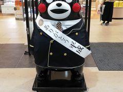 熊本で寿司を御馳走になります@平成から令和の史上最大のGWの旅<1>