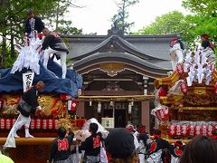 改元行事 令和元年5月1日 伊丹市 荒牧・鴻池合同 御大典奉祝だんじり祭 下巻。