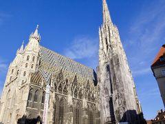 2011秋【ウィーン】シュテファン大聖堂