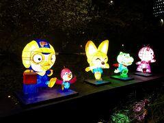 韓国 ひとり旅(2) ソウルランタンフェスティバル