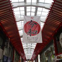 GW小雨の中の名古屋パン屋巡りの1日 〜大須商店街へ〜